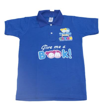 Akada Polo Shirt