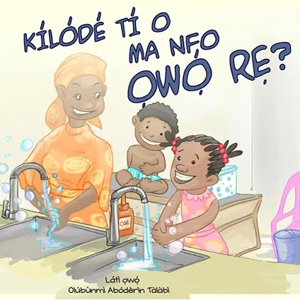 Kilode Ti O Ma Nfo Owo Re?